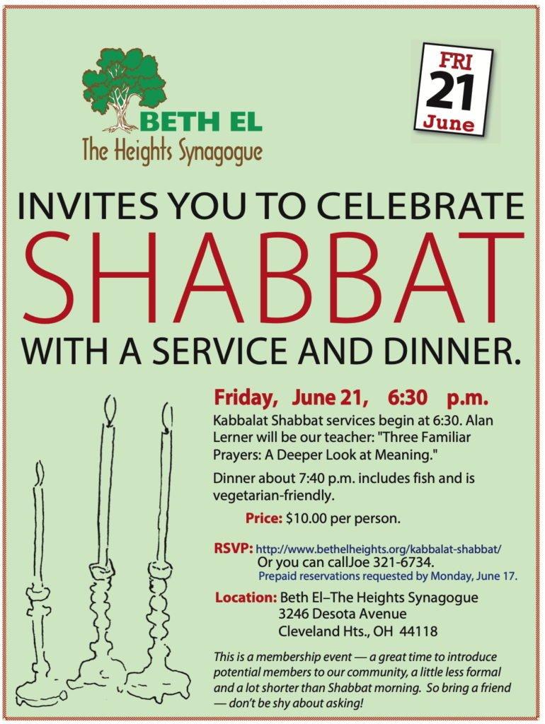 Beth El - The Heights Synagogue